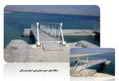 سازه های شناور گروه پارسیان - تصاویر منتخب کاتالوگ گروه مهندسی پارسیان (بخش دریایی) قسمت دوم Floating structures Parsiangrp