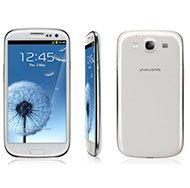 #Telephone #portable #s3: présentation des nouvelles #fonctionnalites du #mobile #Samsung #Galaxy #S3.