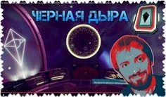 No Man's Sky Прохождение На Русском PS4 #25 ЭПИК ЧЕРНАЯ ДЫРА + ATLAS PAS...