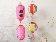 Imagine these lightweight lanterns used indoors or outside for event decor and home adornment.or simply summertime Vintage Bench, Vintage Chairs, Vintage Furniture, Retro Vintage, Japanese Paper Lanterns, Japanese Christmas, Traditional Lanterns, Christmas Bulbs, Christmas Decorations