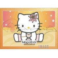Σουπλά Hello Kitty με το όνομα του παιδιού σας και την ημερομηνία της βάπτισης του σε πορτοκαλί τόνους.  #soupla_vaptisis #hello_kitty #soupla_hello_kitty