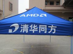 Screen Printing iron Frame Promotional Tent 2x3m 2