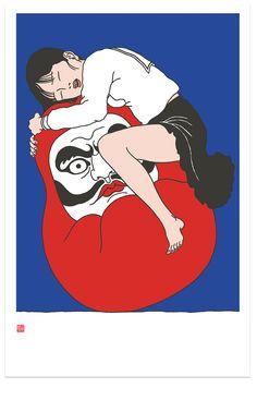 Toshio Saeki, 'Ureshidaruma', 2016