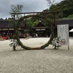 """June 30th is the day to eat Minazuki made of sweet beans and rice cake! The annual event called """"Nagoshinoharae"""" are held in many shrines in Kyoto. It's for warding off evils of the past half of this year and wish our health for the last half years from now on. I have visited Kamigamo shrine in the north of Kyoto city this year.   The day of eating Minazuki!   Minazuki is the other name of """"June"""" in the old Japanese word as well as the name of the sweet. It's often used for the name of…"""