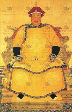HUANG DI | The Yellow Emperor or Huangdi is one of the legendary Chinese…