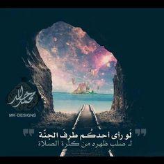 اللهم ارزقنا الجنه بلا حساب ولا سابق عذاب ♥ ^-^