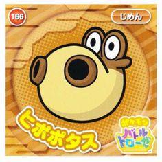 Pokemon 2015 Battle Trozei Collection Series #3 Hippopotas Sticker