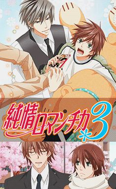 Hola, bellezas! (? Díganme que han visto el capítulo de esta semana de Junjou Romantica 3! ;3