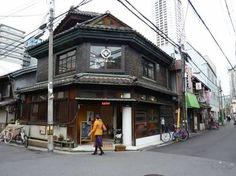 「中崎町」の画像検索結果
