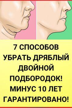 frumusețe de grăsime de sănătate)