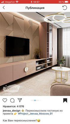 Bedroom Tv Unit Design, Tv Unit Interior Design, Bedroom Furniture Design, Home Room Design, Dining Room Design, Tv Unit For Bedroom, Living Room Wall Units, Living Room Tv Unit Designs, Living Room Interior