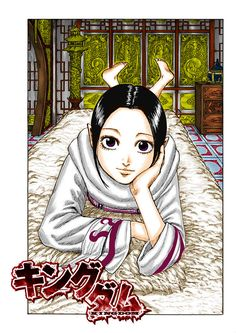 You are reading Kingdom Chapter 619 in English. Read Chapter 619 of Kingdom manga online. Manhwa, Manga Online Read, Artist At Work, Animal Crossing, Disney Characters, Fictional Characters, Aurora Sleeping Beauty, Anime, Geek Stuff