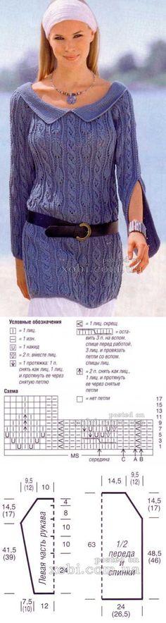 пуловер с отложным воротником