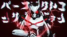 Kamen Rider Game, Kamen Rider Ooo, Kamen Rider Series, Wallpaper Dekstop, Wallpaper Online, Zero One, Latest Hd Wallpapers, Japanese Cartoon, Character Wallpaper