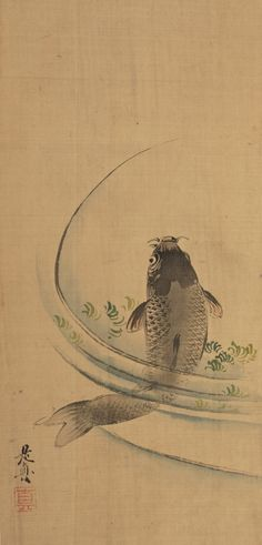 Shibata Zeshin (1807-1891)   Carp   Sumi ink and pigments on silk, 250 x 120 mm   Signed Zeshin with Shin seal.