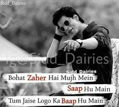 30 best boys attitude status in hindi [Aukat Akad Status] Attitude Thoughts, Positive Attitude Quotes, Attitude Quotes For Boys, Attitude Status, Insulting Quotes, Stupid Quotes, Quotes About Hate, Badass Quotes, Joker Quotes