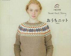 Leinen und Hanf Gewinde-Bag  Eriko Aoki  von JapanLovelyCrafts