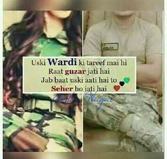 Military Couple Pictures, Military Couples, Pak Army Soldiers, Us Army Soldier, Military Couple Photography, Pak Army Quotes, Romantic Couple Quotes, Pakistan Independence Day, Best Army