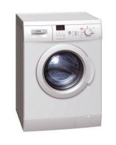 Como escolher e rentabilizar uma máquina de lavar roupa; como detectar e reparar algumas avarias  Veja mais em http://www.comofazer.org/casa-e-jardim/bricolage/como-escolher-rentabilizar-maquina-lavar-roupa-como-detectar-reparar-avarias/