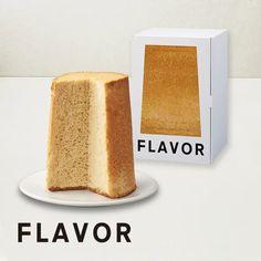 Cake Boxes Packaging, Bakery Packaging, Cool Packaging, Food Packaging Design, Print Packaging, Branding Design, Pop Design, Graphic Design, Cafe Food