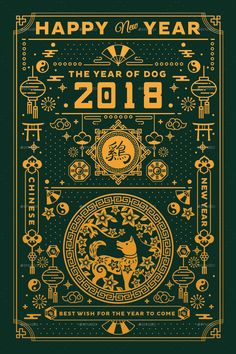 Buy Chinese New Year of The Dog Card 2018 by TotemDesigns on GraphicRiver. Chinese New Year of The Dog Card 2018 Happy Chinese New Year Greating card or flyer for a special celebration in a cl. New Year Card Design, Chinese New Year Design, Chinese New Year Poster, Chinese New Year Card, Chinese Posters, New Year Designs, New Years Poster, Happy New Year Design, Design Typography