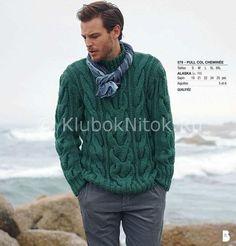 Вяжем для мужчины спицами зеленый свитер с объемными косами. Описание+схема имеется!