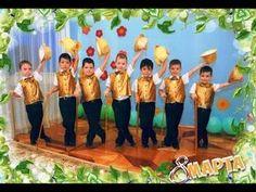 Ученики первого класса хореографического отделения Дружковской Школы Искусств