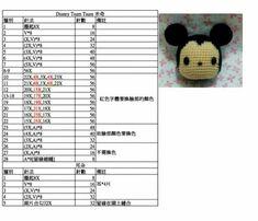 Crochet Tsum Tsum Mickey