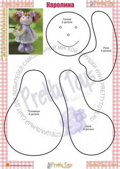 Best 12 Rag doll pdf pattern by LiliaArtShop. Doll making tutorial for Rag doll sewing doll pattern Doll body Rag doll tutorial Soft doll pattern Blank doll body artdoll dolls kidsroom – SkillOfKing. Doll Sewing Patterns, Sewing Dolls, Doll Clothes Patterns, Doll Crafts, Diy Doll, Fabric Toys, Fabric Crafts, Doll Tutorial, Soft Dolls