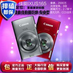 Camere foto digitale compacte si DSLR la promotie数码摄像机 数码相机 免费代购-易买中国