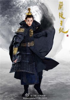 Ancient Chinese fashion and costumes seen in drama series. Princess of LanLing King 《兰陵王妃》