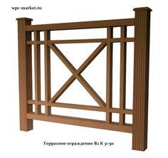 дерев'яні перила на балкон - Пошук Google
