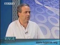 Ελληνική ΑΟΖ - Νίκος Λυγερός: video  http://elliniki-aoz.blogspot.com
