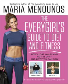 Check out Maria Menounos' new book The EveryGirl's Guide to Diet & Fitness out today! In it she mentions The FitDesk as one of her faves!! Check it out! #EveryGirlsGuide http://bit.ly/1mElyzr