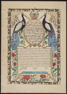 Jewish Marriage Contracts