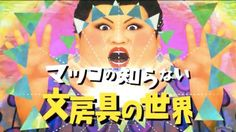 Fashion article from MOGU:《智慧 | 这个日本综艺从1000种文具中选出了这12件神器看完想哭》