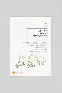 Letter from Honeybees | homesickdesign