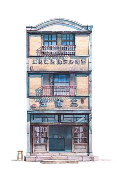 This old shop (called Takei Sansyōdō) that originally a sold writing brushes and all kinds of other writing supplies has beed relocated to the Edo Tokyo Open Air Architectural Museum and you can see it there still. It has been originally built in. Building Drawing, Building Art, Watercolor Illustration, Watercolor Paintings, Asian Architecture, Watercolor Architecture, Building Illustration, Coloring Book Art, Bullet Journal Art