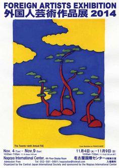 """This year I will participate in the event """"Foreign Artists"""" held annually here in the city of Nagoya!  Come meet my work with Origami!  Thank you!   Este ano vou participar do evento """"Artistas estrangeiros"""" que acontece anualmente aqui na cidade da Nagoya! Venham conhecer meu trabalho com Origami! Obrigada!   www.meirehirata.com Instagram: Meire Hirata Origami"""