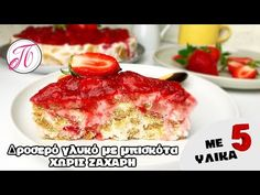 French Toast, Breakfast, Desserts, Facebook, Food, Youtube, Morning Coffee, Tailgate Desserts, Deserts