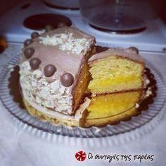 Βουτυρόκρεμα Νουτέλας (Nutella Buttercream) #sintagespareas