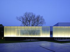 Image 14 of 27 from gallery of Lightbox / Hsuyuan Kuo Architect & Associates. Photograph by Kuo-Min Lee Facade Lighting, Exterior Lighting, Lighting Design, Minimalist Architecture, Facade Architecture, Landscape Architecture, Facade Design, House Design, Building Skin