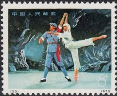 Issued in 1973, China - 白毛女