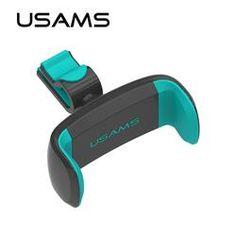 USAMS Car Phone Car Holder 360 Degree Ratotable