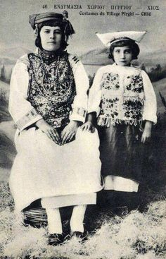 Two girls from Pirghi (Chios) in native festive costume. Greek Traditional Dress, Traditional Outfits, Greek History, Family History, Greek Dancing, Chios Greece, Old Greek, Greek Culture, Still Photography