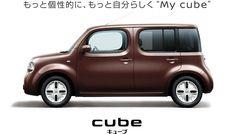 """もっと個性的に、もっと自分らしく""""My cube"""" Nissan, Cube"""