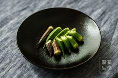 干し野菜生活|おすすめの野菜や作り方まとめページ | 備蓄生活 Dried Vegetables, Asparagus, Food, Studs, Essen, Meals, Yemek, Eten