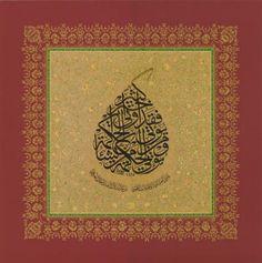 The art of Arabic calligraphy