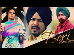 Beri Veet Baljit | Album Beri Vehre Vich | Punjabimeo.com  BERI VEET BALJIT ALBUM BERI VEHRE VICH. The artist and singer of this Punjabi Video Song is Veet Baljit . The album name is Beri Vehre Vich. The Music is composed by Beat Minister. Veet Baljit is noted punjabi songwriter and lyricist. CLICK HERE TO DOWNLOAD :: BERI VEET BALJIT ALBUM BERI VEHRE VICH http://www.punjabimeo.com/beri-veet-baljit-album-beri-vehre-vich/
