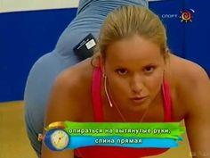 Зарядка с Чемпионом для Детей - Анастасия Ермакова (Синхронное плавание)...